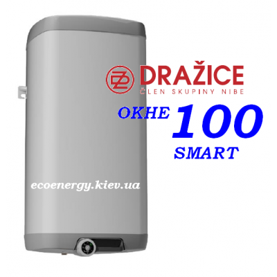 Drazice OKHE 100 - SMART