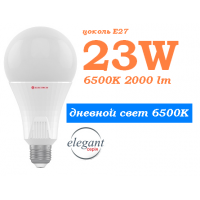 "Electrum LED ""Elegant""стандарт LS-33 23W E27 6500K (A-LS-1853)"
